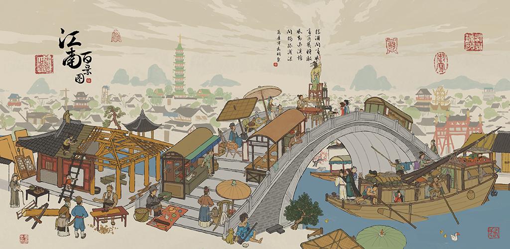 金融民工在江南百景图里体会到了赚钱的快乐插图1