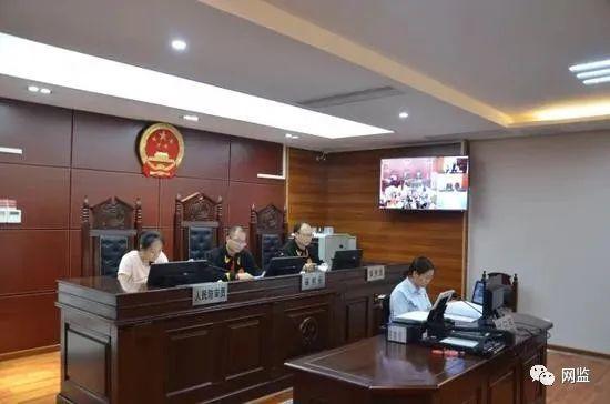 bhb币最新消息:虚拟货币BHB传销案开庭,主犯被建议判7年、罚金300万插图