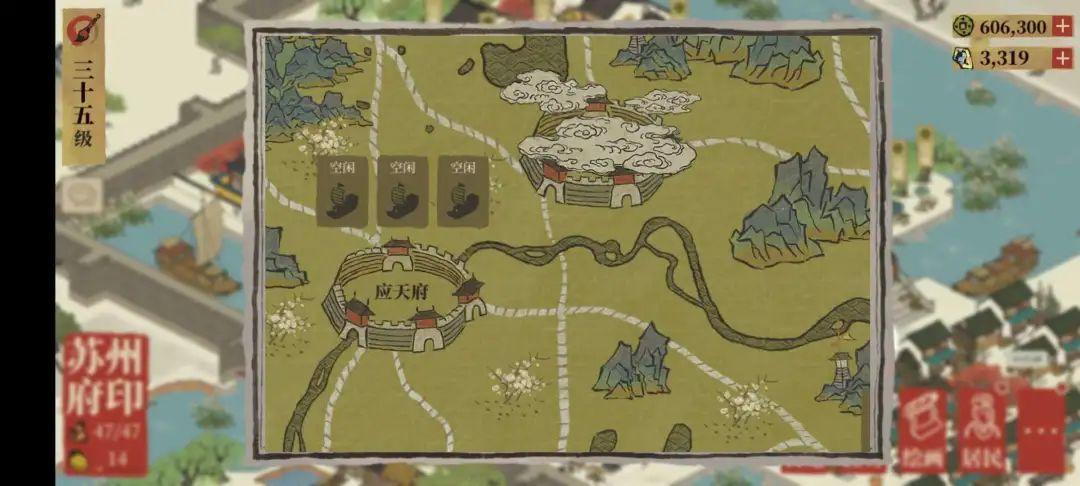 从一夜爆红到快速降温,《江南百景图》成抽卡游戏了?插图5