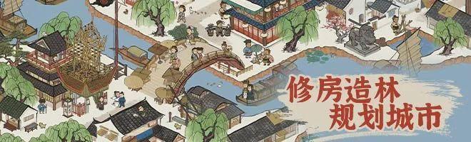 """回到明朝做""""规划"""",《江南百景图》如何营造想象中的城市?插图2"""