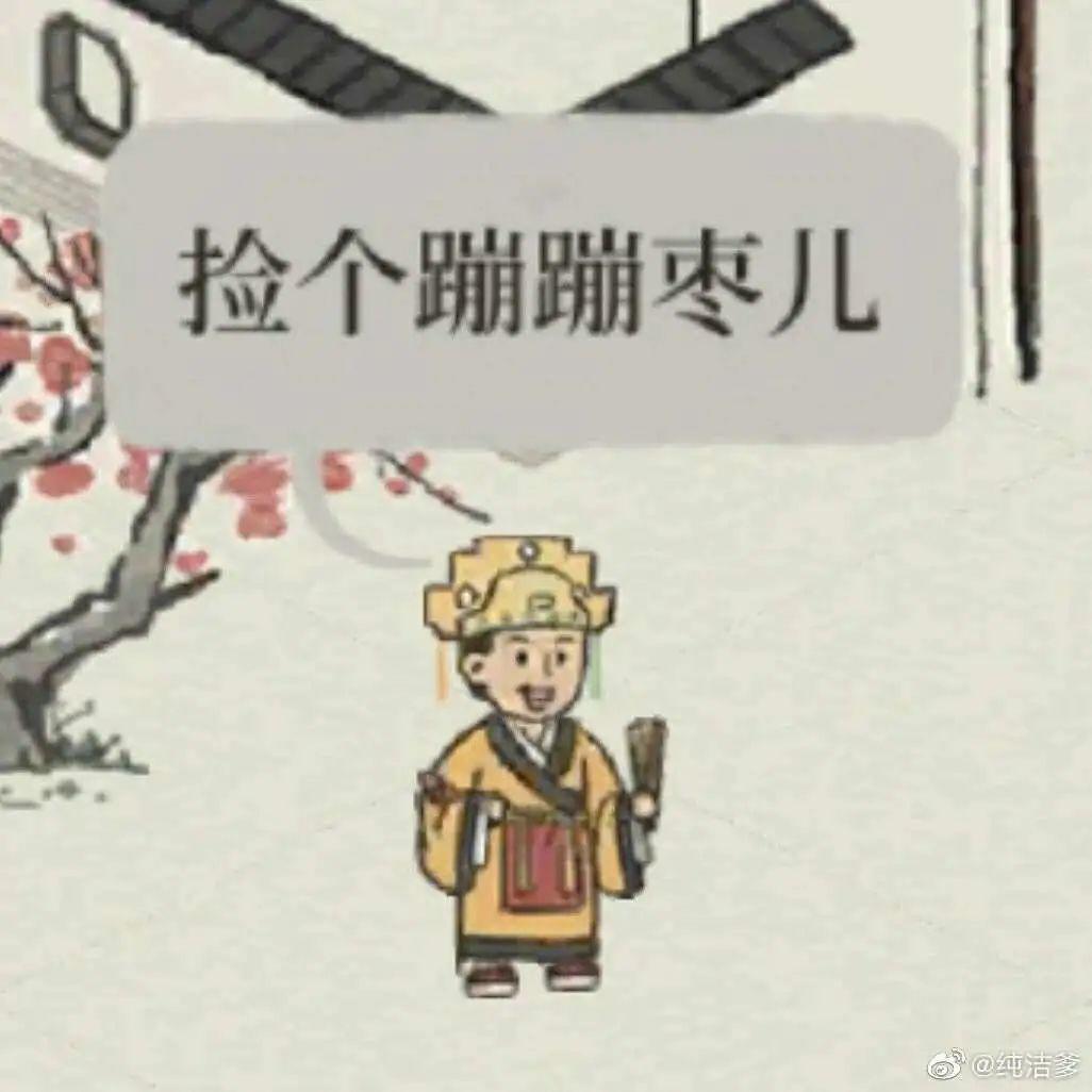 金融民工在江南百景图里体会到了赚钱的快乐插图22