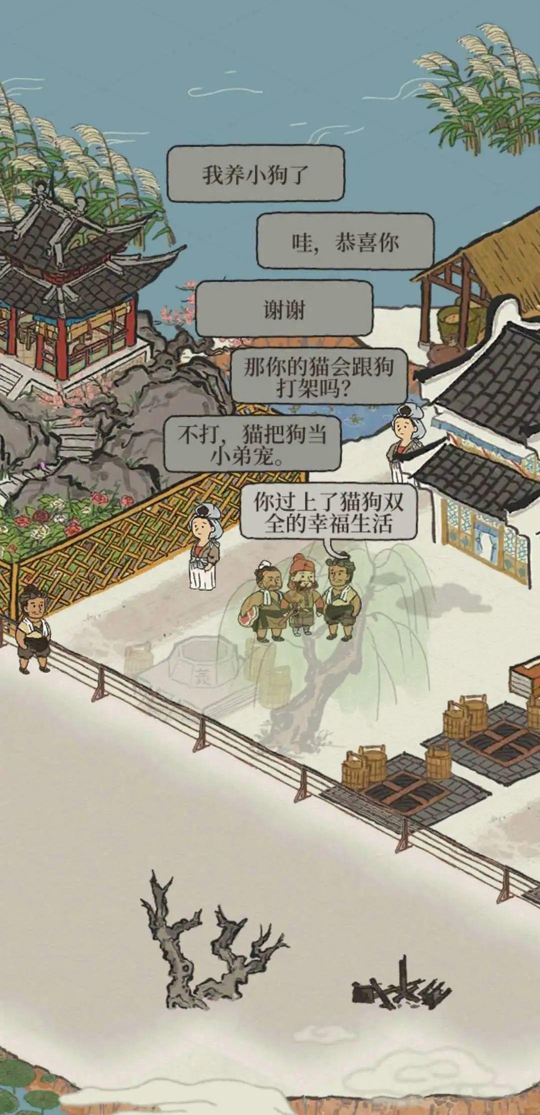 金融民工在江南百景图里体会到了赚钱的快乐插图8
