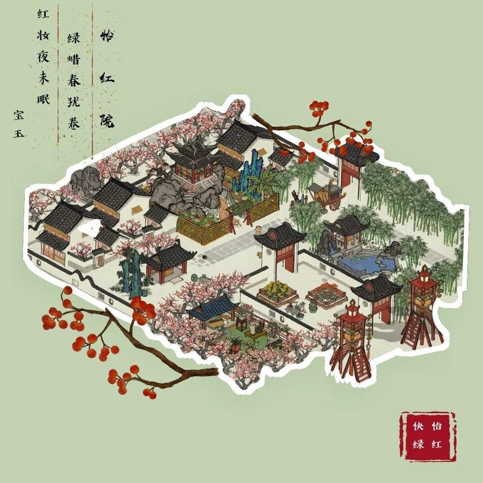 """回到明朝做""""规划"""",《江南百景图》如何营造想象中的城市?插图4"""