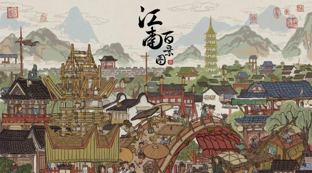 """回到明朝做""""规划"""",《江南百景图》如何营造想象中的城市?插图"""