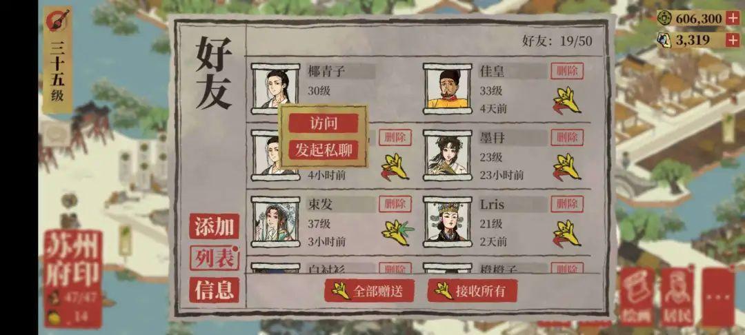 从一夜爆红到快速降温,《江南百景图》成抽卡游戏了?插图7