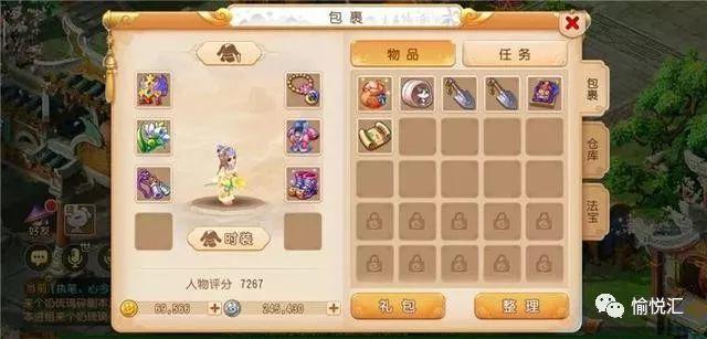 梦幻西游手游赚钱攻略:新区零充妹子,短短一个月,赚到40万金币!插图3