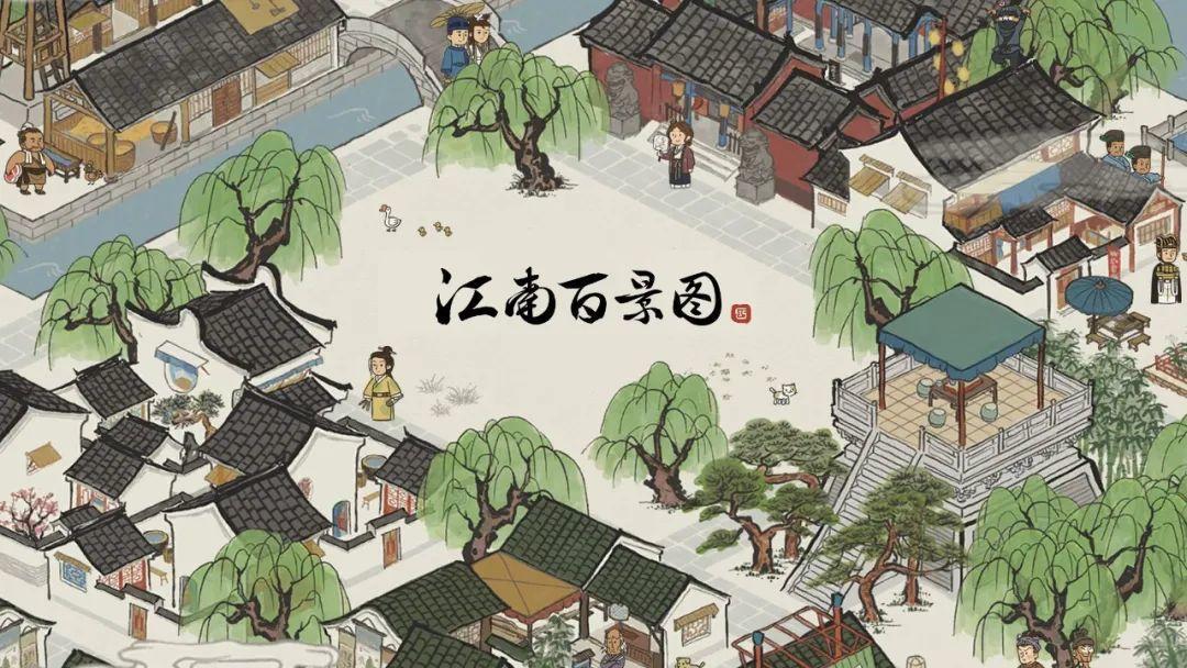 """回到明朝做""""规划"""",《江南百景图》如何营造想象中的城市?插图8"""