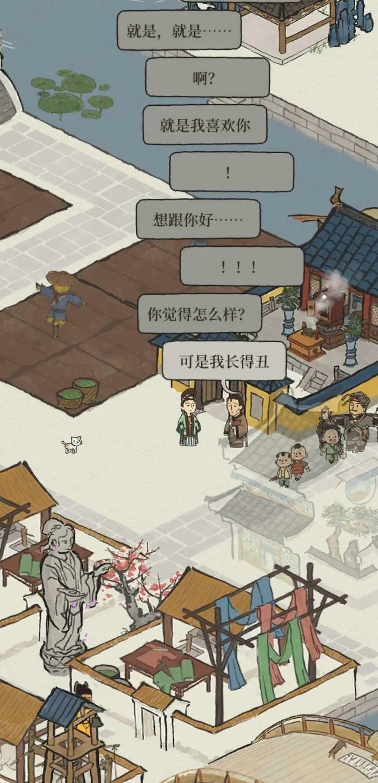 金融民工在江南百景图里体会到了赚钱的快乐插图6
