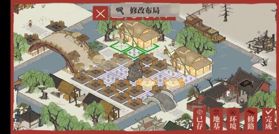 江南百景图快速赚钱攻略  为苏州开荒做准备插图