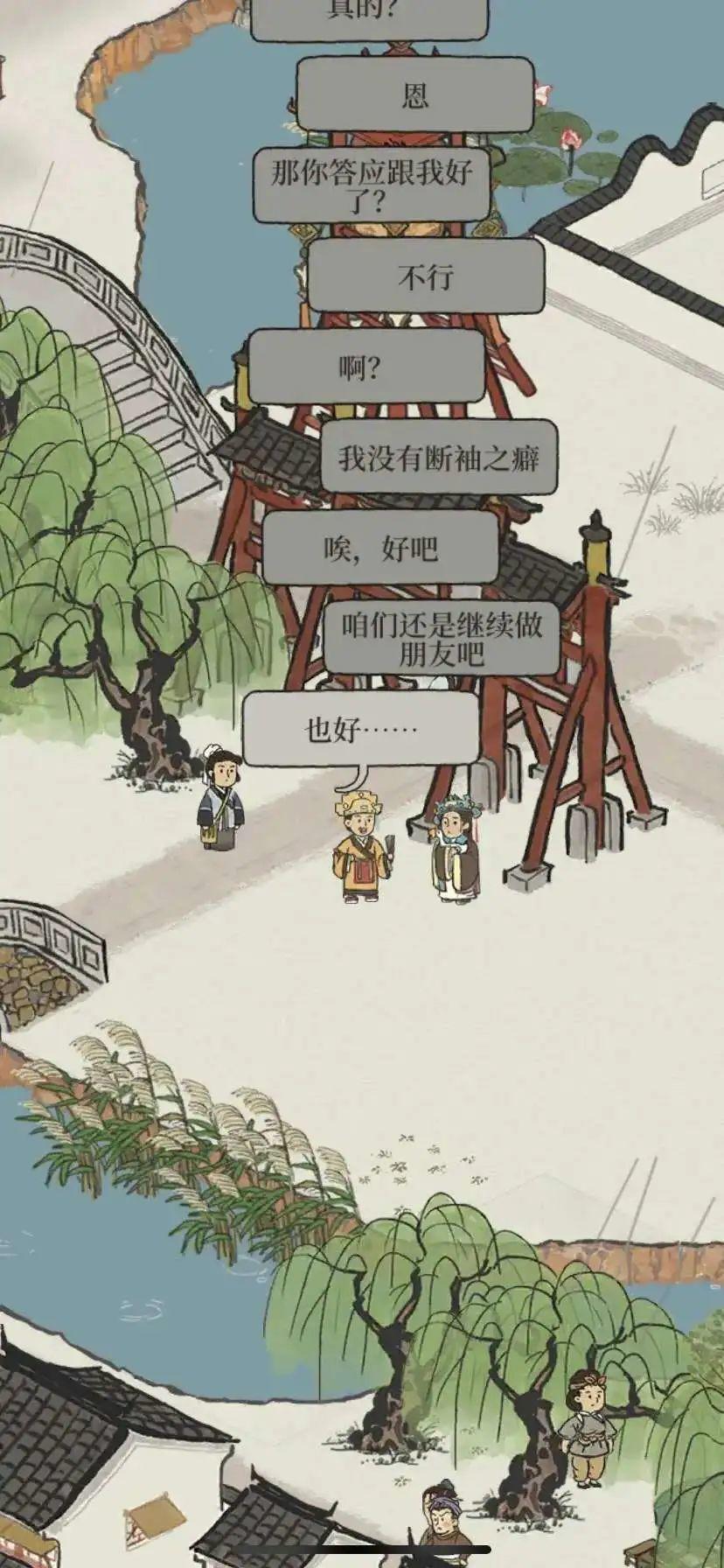 金融民工在江南百景图里体会到了赚钱的快乐插图7