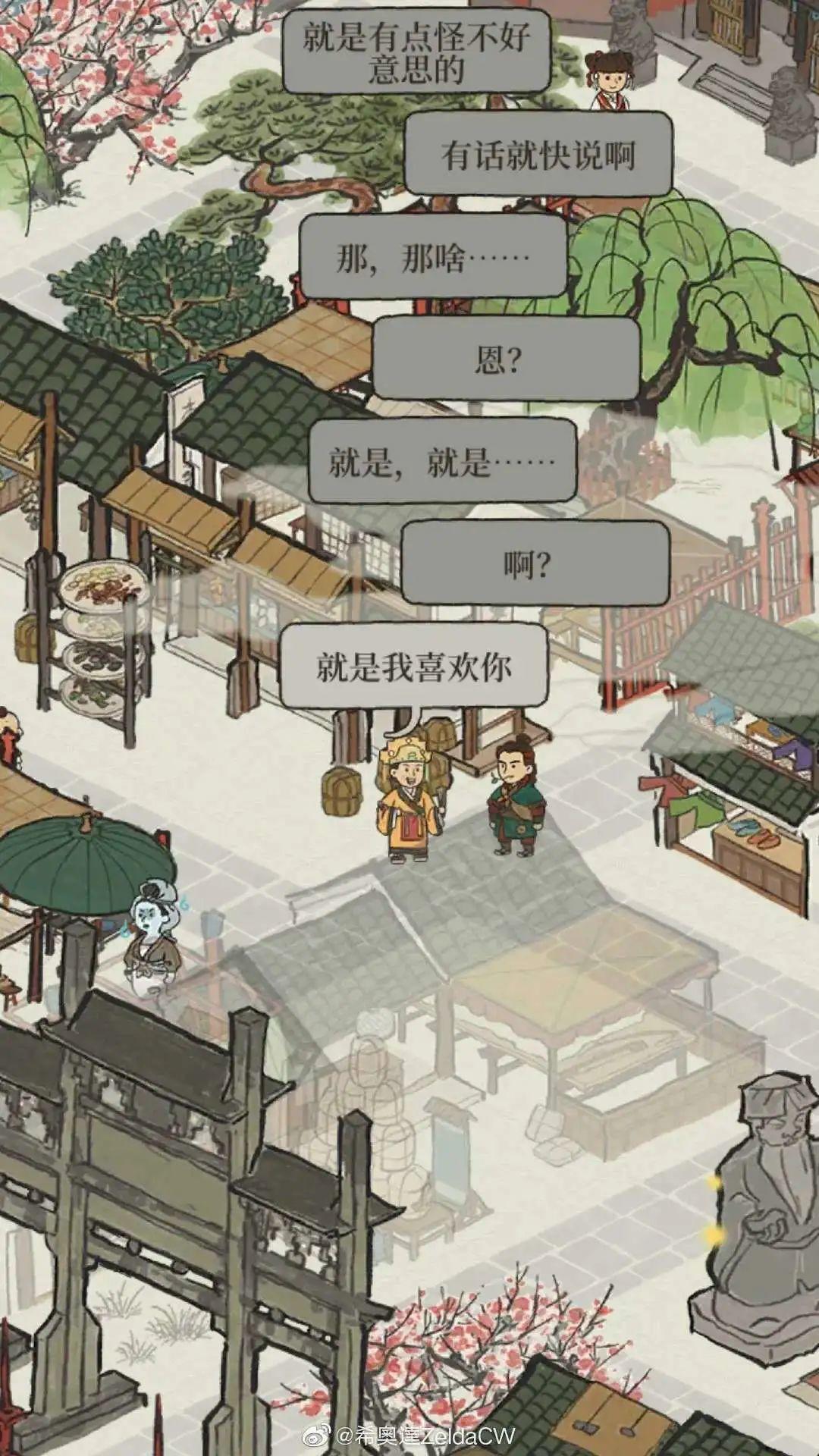 金融民工在江南百景图里体会到了赚钱的快乐插图20
