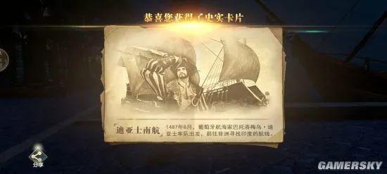 在人人忙着造船的航海游戏里 我却沉迷于环游世界插图9