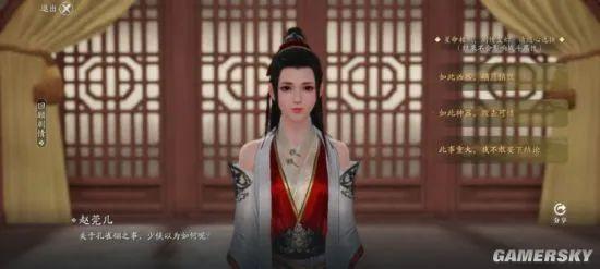 这款游戏能满足你对武侠江湖的诸多幻想插图7