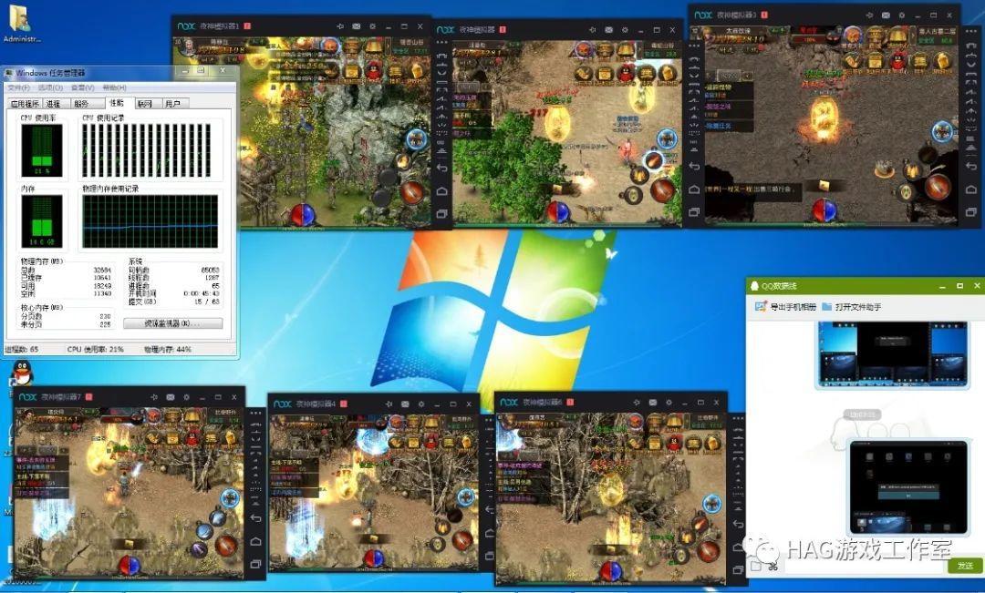 新老手:游戏电脑多开E5配置,游戏模拟器设置10开起步!插图7