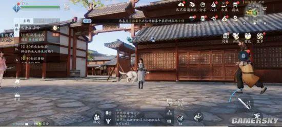 这款游戏能满足你对武侠江湖的诸多幻想插图4
