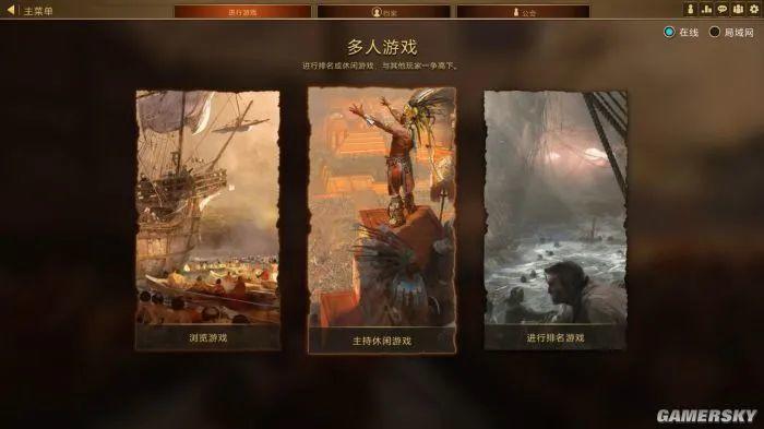 《帝国时代3决定版》游民评测8.5分 鲜血与扩张,掠夺与荣耀插图5