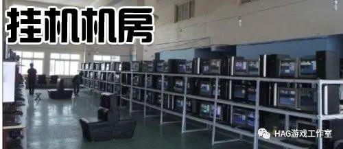 游戏工作室:电脑多开技术-如何设置单窗口单IP,多窗口多IP!插图1
