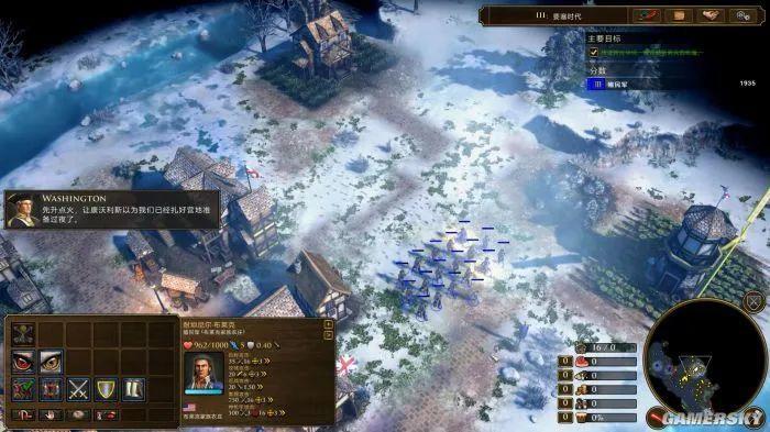 《帝国时代3决定版》游民评测8.5分 鲜血与扩张,掠夺与荣耀插图3