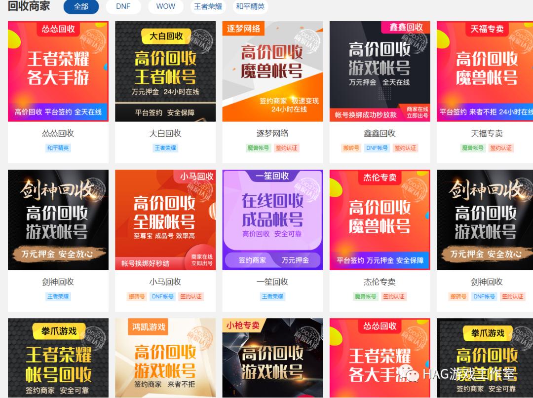 适合上班族赚RMB最快老项目?稳定搬砖手机游戏排行!插图