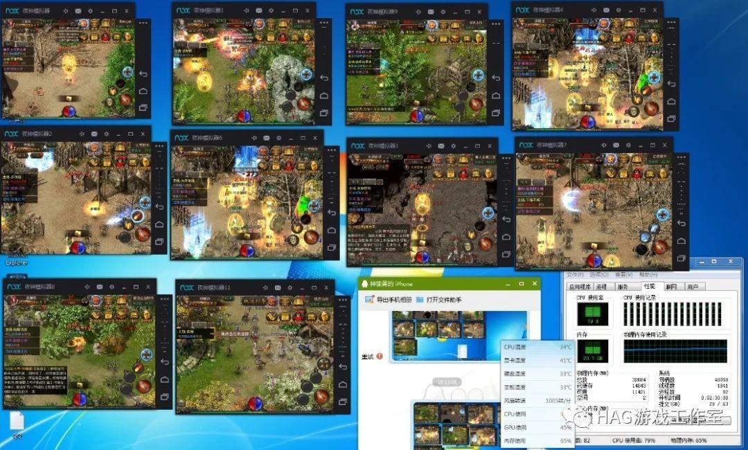 新老手:游戏电脑多开E5配置,游戏模拟器设置10开起步!插图8