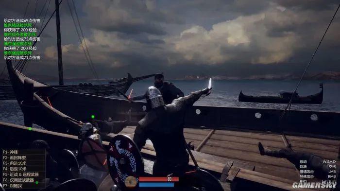 《维京之路》EA版评测5分 这里的海盗没有精神插图4