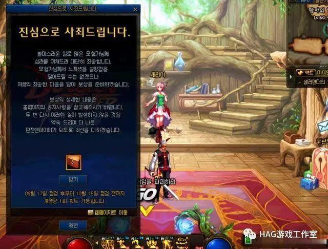 韩国DNF游戏GM边上班边搬砖赚钱 获利5千万韩元被查插图