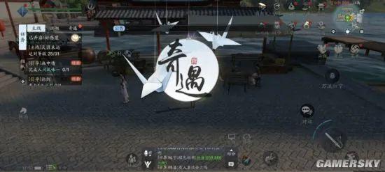 这款游戏能满足你对武侠江湖的诸多幻想插图8