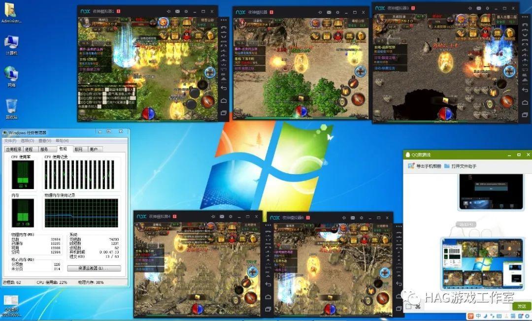 新老手:游戏电脑多开E5配置,游戏模拟器设置10开起步!插图6