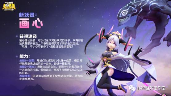 适合上班族赚RMB最快老项目?稳定搬砖手机游戏排行!插图3
