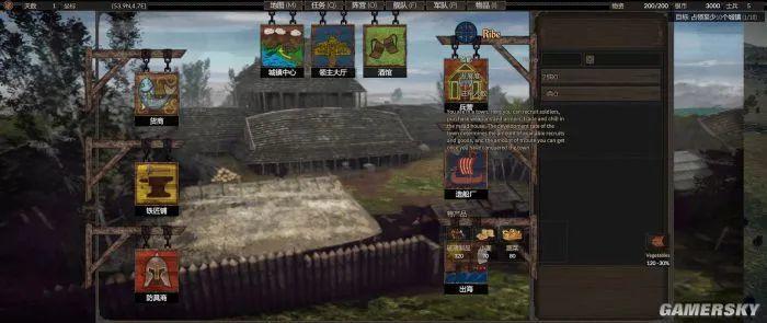 《维京之路》EA版评测5分 这里的海盗没有精神插图6