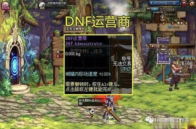 韩国DNF游戏GM边上班边搬砖赚钱 获利5千万韩元被查插图1