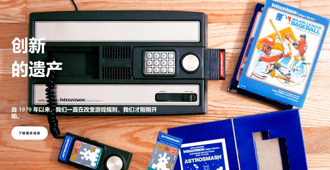 世界上第一款16位游戏机要以儿童机的身份重生了插图