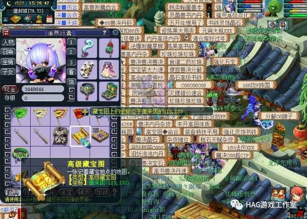 梦幻西游专业商人赚钱进阶玩法套路攻略(详细版商人攻略)思维适合全部游戏!插图