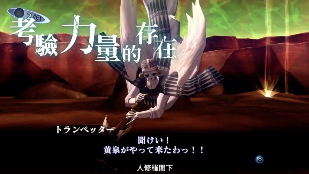 为什么要玩《真·女神转生3》:它是Atlus成功的原点插图19