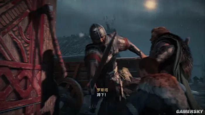 《刺客信条:英灵殿》游民评测8.7 刺客的狂战士之道插图6
