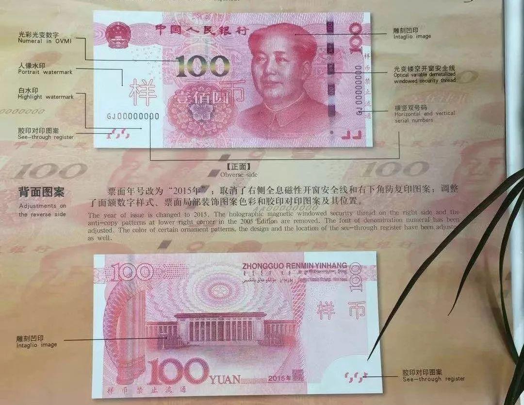 """1040赚钱是真的吗? 1040传销中的""""红头文件""""是国家的吗?插图9"""