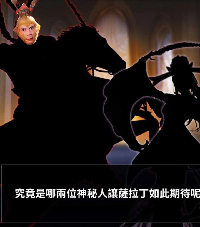 《万国觉醒》又又又要出新英雄了?插图7
