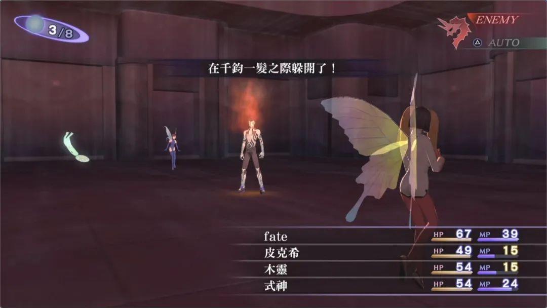 为什么要玩《真·女神转生3》:它是Atlus成功的原点插图12