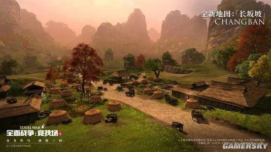 《全面战争:竞技场》三国版本即将上线 新增长坂坡地图插图3