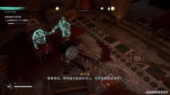 《刺客信条:英灵殿》游民评测8.7 刺客的狂战士之道插图5