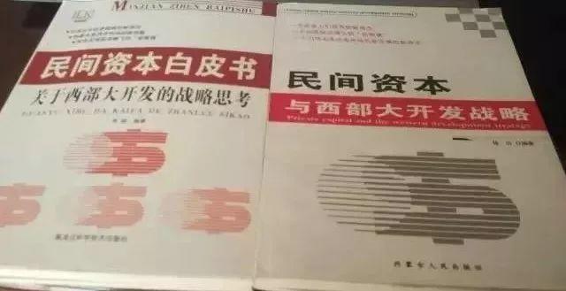 """1040赚钱是真的吗? 1040传销中的""""红头文件""""是国家的吗?插图2"""