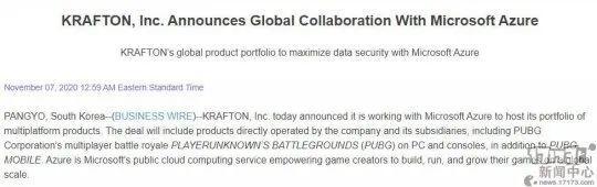 《绝地求生》母公司宣布与微软合作 加强用户数据的保护力度插图