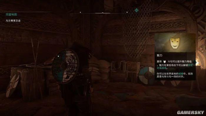 《刺客信条:英灵殿》游民评测8.7 刺客的狂战士之道插图2