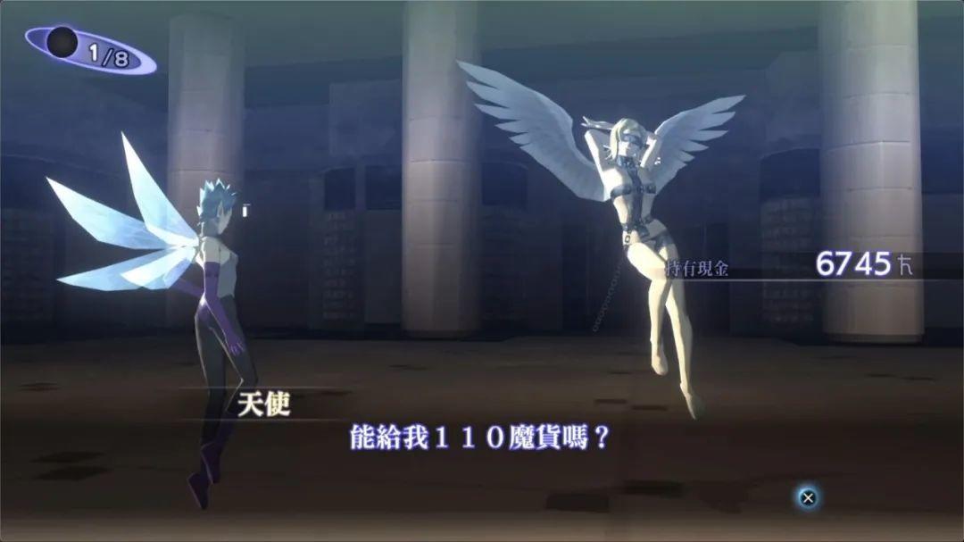 为什么要玩《真·女神转生3》:它是Atlus成功的原点插图5