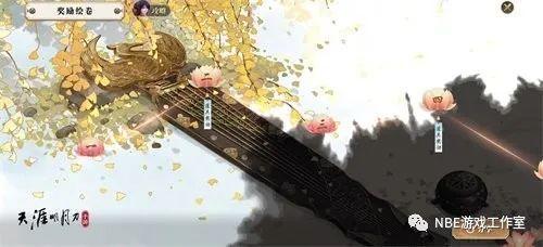 天刀手游首个新版本11月16日来袭 师徒系统上线可免费兑换外观插图2