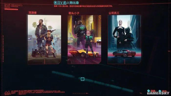 《赛博朋克2077》游民评测9.1分 魂断夜之城插图2