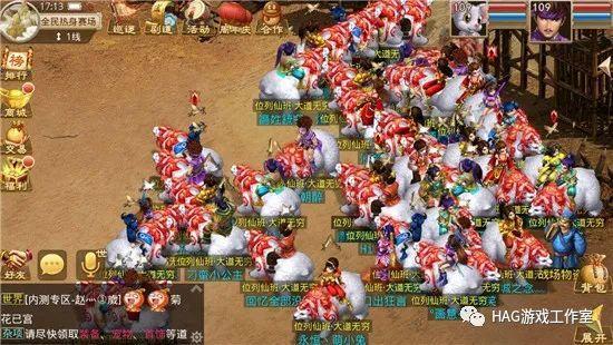 散人赚RMB最快手游有什么?稳定搬砖手机游戏排行插图3