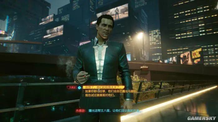 《赛博朋克2077》游民评测9.1分 魂断夜之城插图8