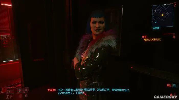 《赛博朋克2077》游民评测9.1分 魂断夜之城插图4