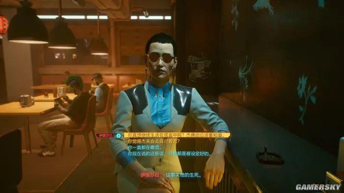 《赛博朋克2077》游民评测9.1分 魂断夜之城插图3